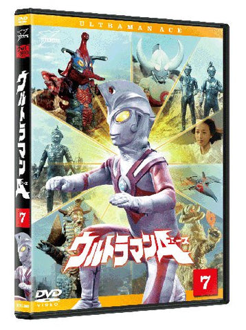 Image for Ultraman Ace Vol.7
