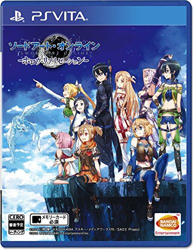 Image 1 for Sword Art Online: Hollow Realization [Limited Edition]