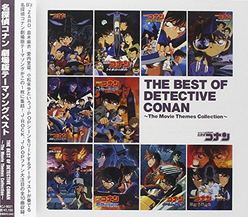 THE BEST OF DETECTIVE CONAN ~The Movie Themes Collection~
