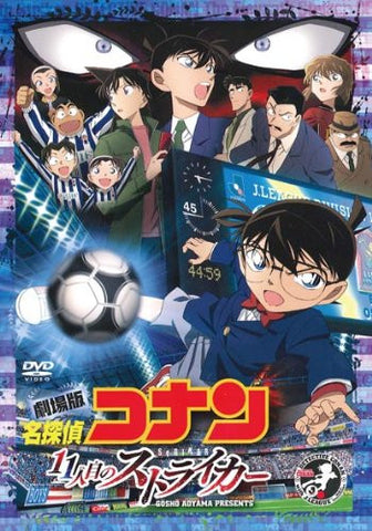 Case Closed / Detective Conan: The Eleventh Striker