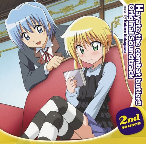 Image for Hayate the combat butler!! 2nd season Original Soundtrack