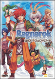 Thumbnail 1 for Ragnarok Online Ds Official Perfect Guide Books