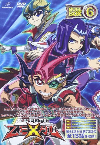 Image for Yu-gi-oh Zexal Dvd Series Duelbox Vol.6