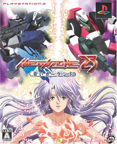 Image for Megazone 23: Aoi Garland [Limited Edition]