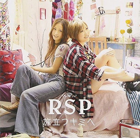 Image for Tabidatsu Kimi e / RSP [Limited Edition]