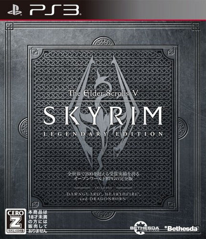 The Elder Scrolls V: Skyrim [Legendary Edition]