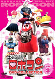 Thumbnail 1 for Ganbare Robocon DVD Collection Vol.3 [Limited Edition]