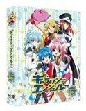Thumbnail 2 for Galaxy Angel Z Blu-ray Box