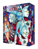 Thumbnail 3 for Emotion The Best The Ultraman DVD Box