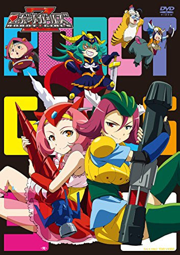 Image 1 for Robot Girls Z Vol.3