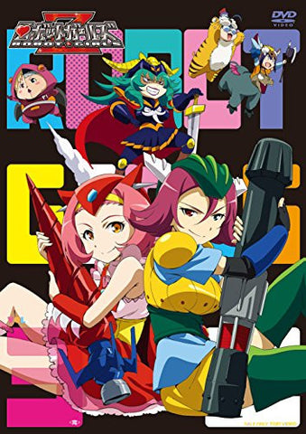 Image for Robot Girls Z Vol.3