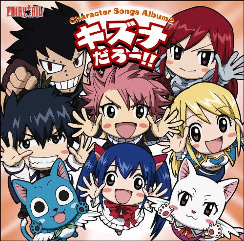 Image 1 for FAIRY TAIL Character Songs Album 2 Kizuna darou!!