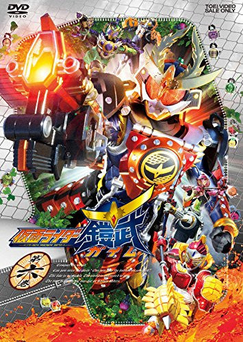 Image 1 for Kamen Rider Gaim Vol.6