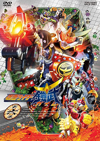 Image for Kamen Rider Gaim Vol.6