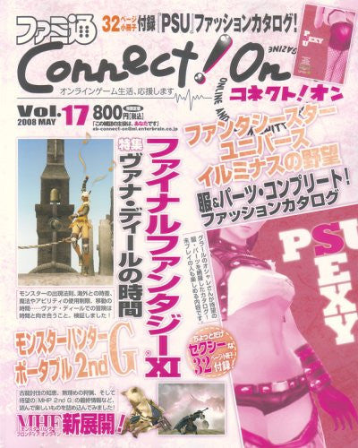 Image 1 for Famitsu Connect! On Vol.17 May Japanese Videogame Magazine