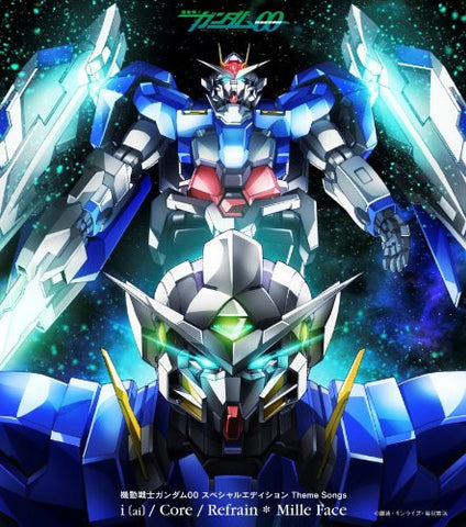 Image for Mobile Suit Gundam 00 Special Edition Theme Songs