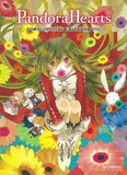 Thumbnail 1 for Pandora Hearts - Wall Calendar - Comic Special Calendar - 2011 (Square Enix)[Magazine]