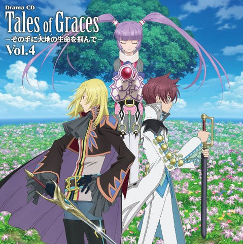 Image for DRAMA CD Tales of Graces Vol.4 -Sono Te ni Hoshi no Inochi wo Tsukande-
