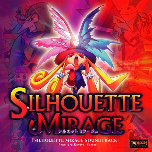 Image 1 for Silhouette Mirage Soundtrack Premiere Revival Series
