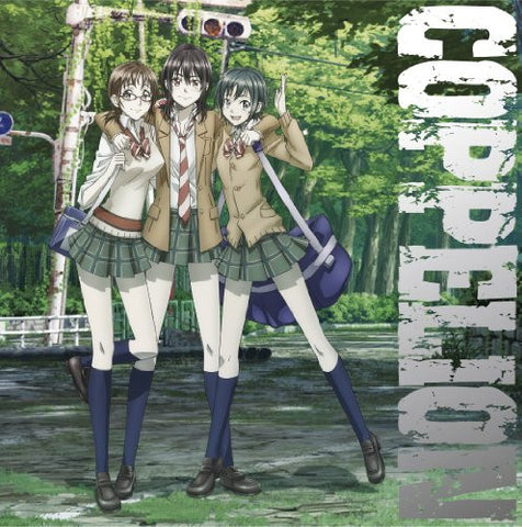 Image for Coppelion Vol.6