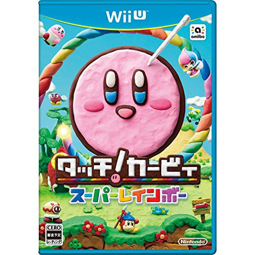 Image 1 for Touch! Kirby Super Rainbow