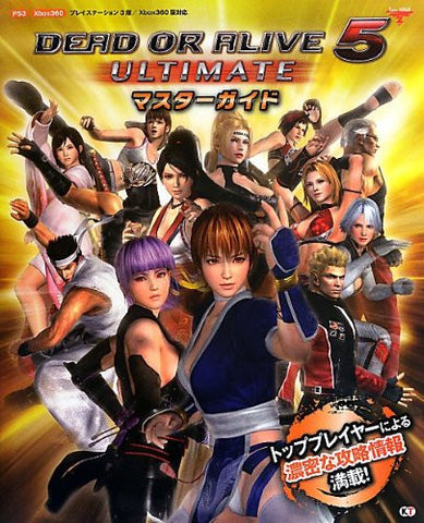 Image for Dead Or Alive Ultimate Master Guide