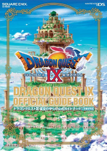 Image 1 for Dragon Quest Ix Official Guide Book Vol.1