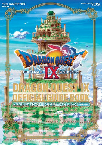 Image for Dragon Quest Ix Official Guide Book Vol.1