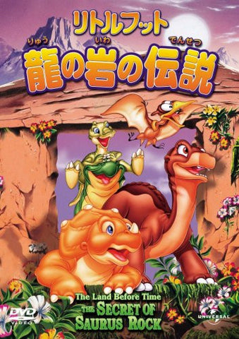 Image for The Land Before Time 6 The Secret Of Saurus Rock [Limited Edition]