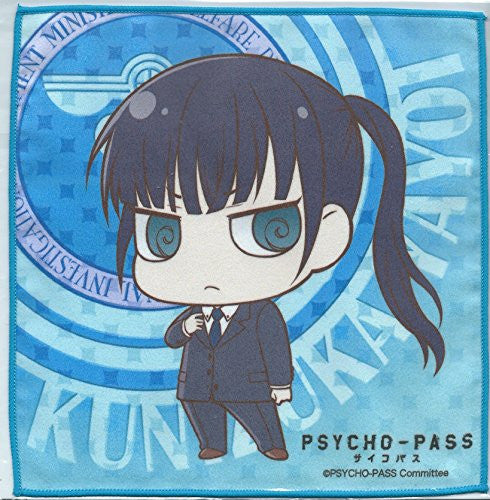 Image 1 for Psycho-Pass - Kunizuka Yayoi - Mini Towel (Tone Craft)