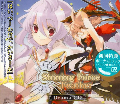 Image 1 for Drama CD Shining Force Feather