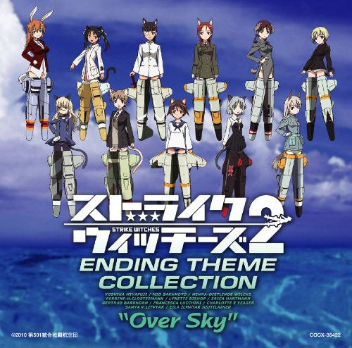 "Image 1 for Strike Witches 2 Ending Theme Collection ""Over Sky"""