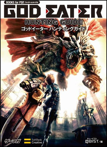 Image 1 for God Eater Hunting Guide Book / Psp