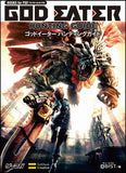 Thumbnail 1 for God Eater Hunting Guide Book / Psp