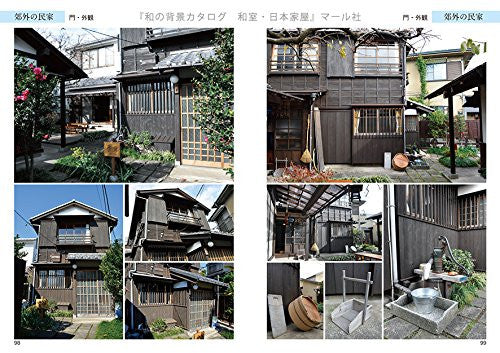 Image 5 for Digital Scenery Catalogue - Manga Drawing - Japanese Homes
