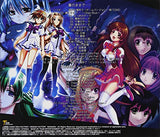 Thumbnail 2 for Ao no Mamade...... & Tenku Danzai Skelter Heaven Original Soundtrack