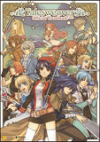 Tales Weaver Official Visual Book + Items / Windows, Online Game - 2