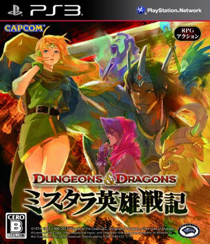 Image for Dungeons & Dragons Mystara Eiyuu Senki [Regular Edition]