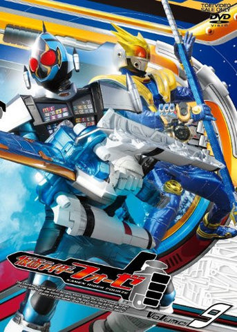 Image for Kamen Rider Fourze Vol.9