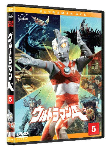Image 1 for Ultraman Ace Vol.5