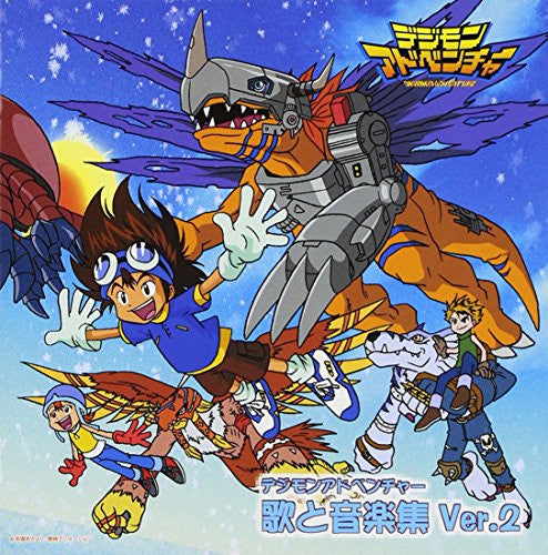 Image 1 for Digimon Adventure Song and Music Collection Ver.2