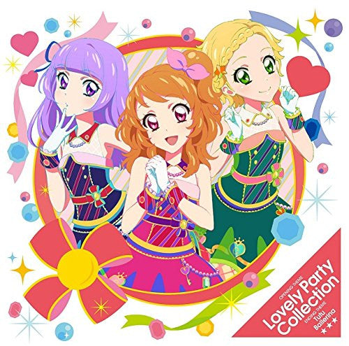 Image 1 for Lovely Party Collection/Tutu Ballerina / AIKATSU☆STARS!