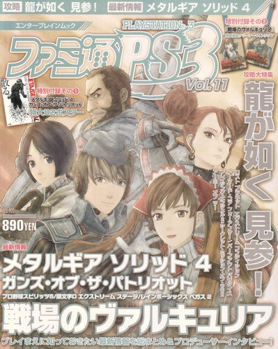 Image 1 for Famitsu Ps3 Vol.11 Japanese Videogame Magazine