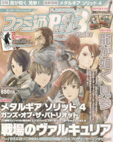 Image for Famitsu Ps3 Vol.11 Japanese Videogame Magazine