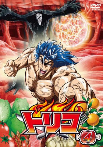 Image for Toriko Vol.4