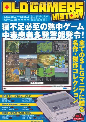 Image 1 for Old Gamers History #2 Retro Simulation Videogame Catalog