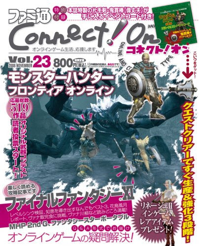 Image 1 for Famitsu Connect! On 'connect! On' Vol. 23 November