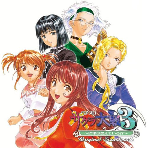 Image for Pachislot Sakura Wars 3 Original Soundtrack