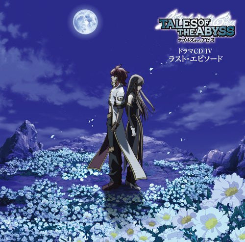 Image 1 for Tales of the Abyss Drama CD IV Last Episode