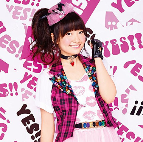 Image for YES!! / Ayaka Ohashi [Ayaka Edition]